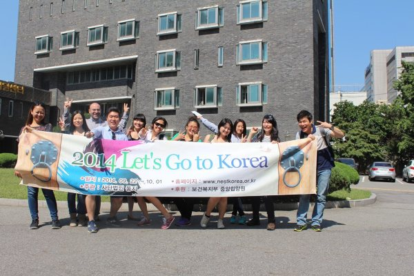"2015 NestKorea ""Let's Go to Korea!"""