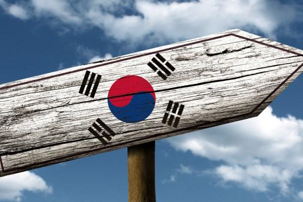 Een jaar op vakantie in Korea met mogelijkheid om te werken