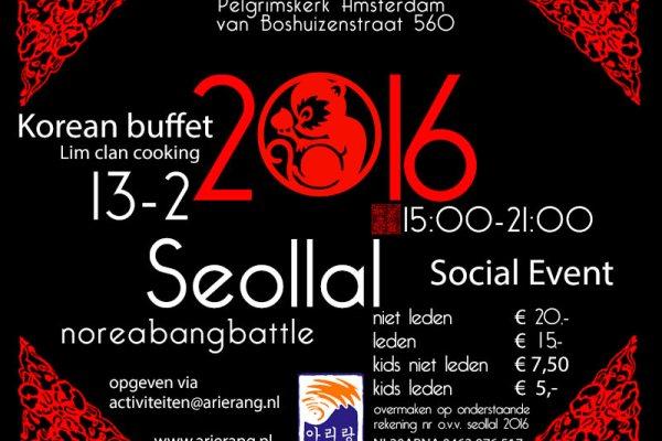 Seollal 2016