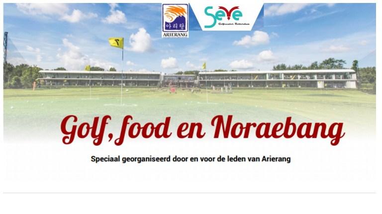 Golf, food & noraebang in Rotjeknor 28 mei