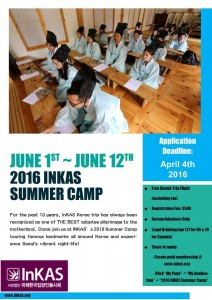 Inkas 2016 Summer Camp Flyer