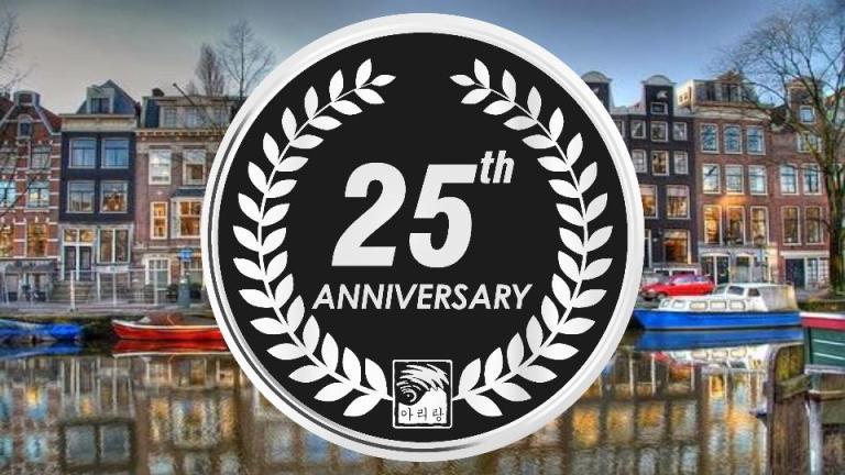 Arierang 25th Anniversary Weekend