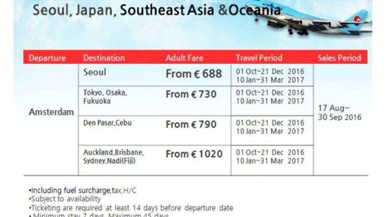 Vlieg rechtstreeks naar Korea met Daihan Travel