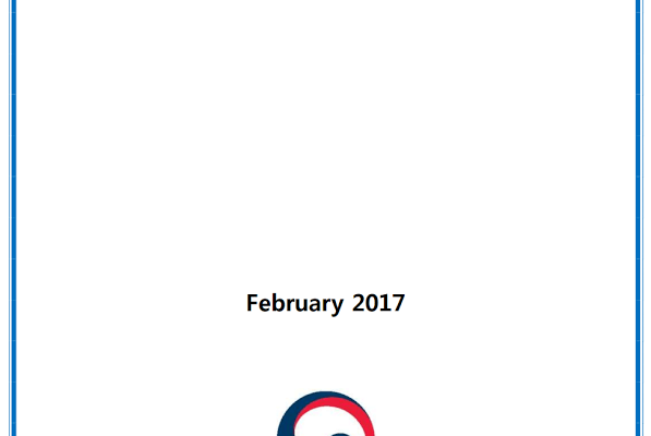 2017 Korean Government Scholarship Program