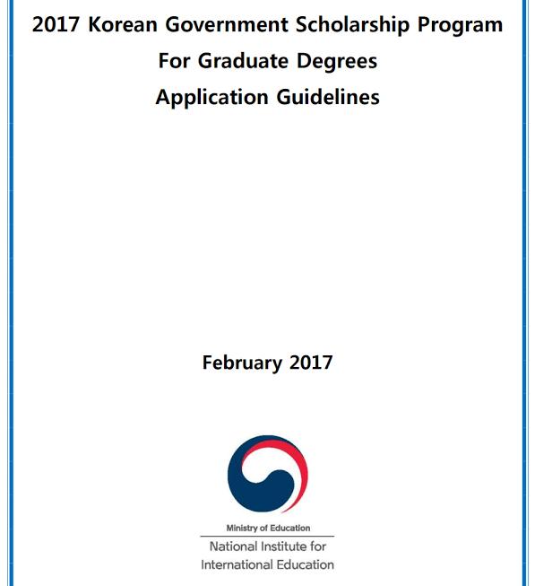 Graduate scholarship