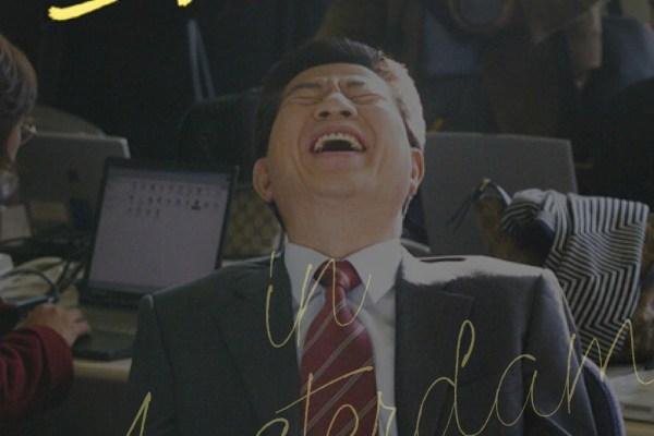 Film ex-president Roh Moo Hyun – zaterdag 15 juli @Rialto