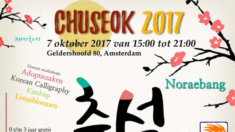 Inschrijving geopend voor Chuseok 2017 op 7 oktober a.s.