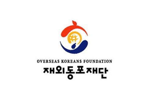 Enquete Koreaanse overheid