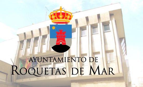 CONVOCATORIA AUXILIAR ADMINISTRATIVO Roquetas de Mar (Almería)