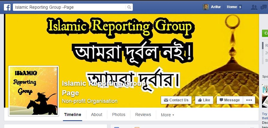 Islamic reporting group - Page