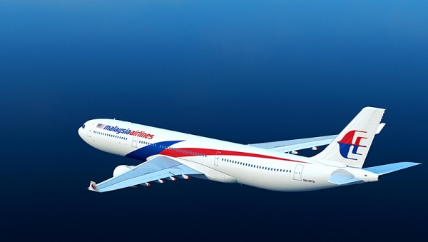 malaysia-airlines-airbus-a330-plane