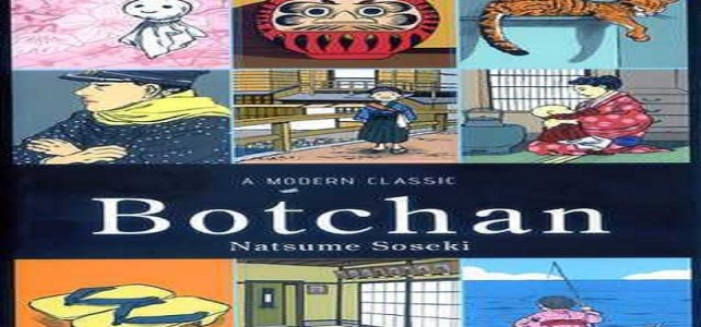"""Kisah Seorang Guru yang Memiliki Idealisme dari Jepang. Resensi Buku """"Botchan""""."""