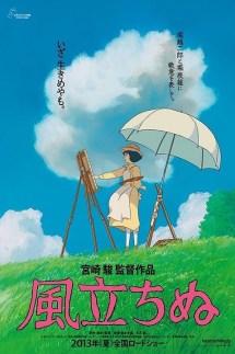 review anime kaze tachinu. review anime the wind rises. ulasan film kaze tachinu. rekomendasi anime kaze tachinu.