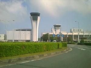 Bandara Kumamoto