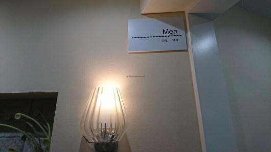 Ruangan untuk ikhwan