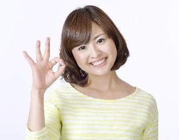 女性 笑顔2