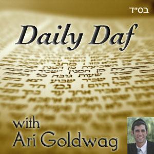 daily daf ari