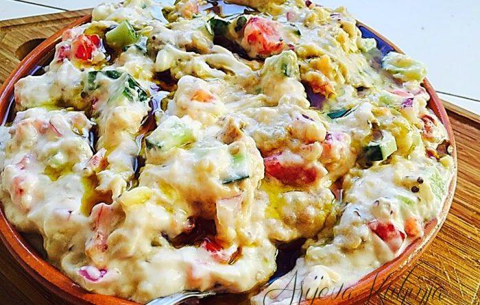 Salata sa jogurtom -pečenim patlidžanima