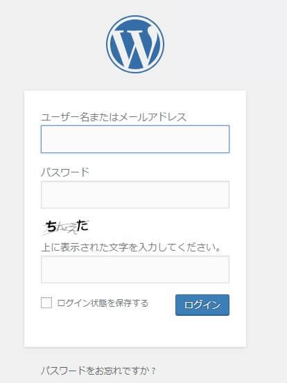 wpSSL
