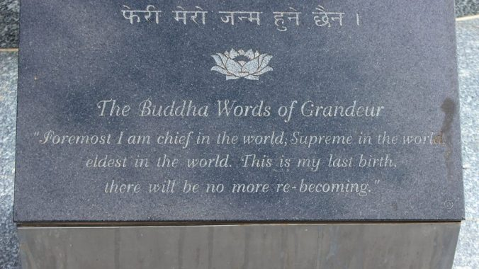 """The Buddha Words of Grandeur written on a stone plate: """"Foremost I am a chief in the world, Supreme in the world, eldest in the world. This is my last birth, there will be no more re-becoming."""