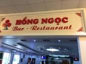 Bar dan Restauran satu-satunya di Rest Area
