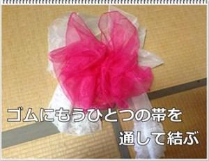 photo3_R