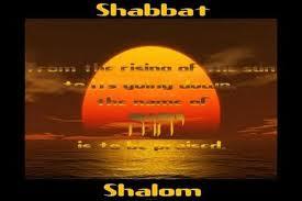 YHVH to be praised