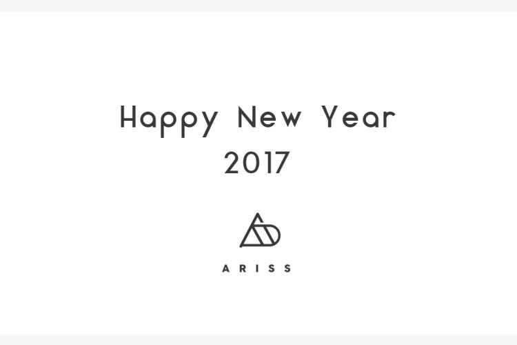 明けましておめでとうございます。2017年元旦