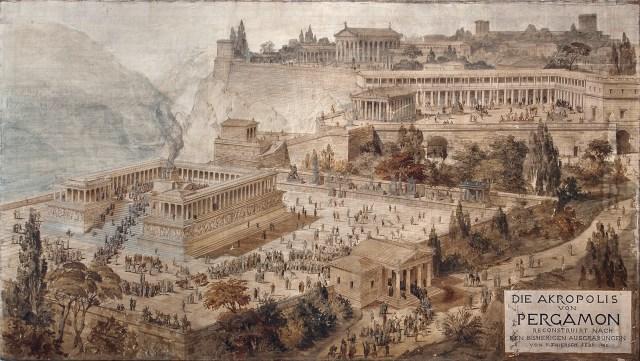 Αρχαία Πέργαμος