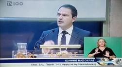 20191211 Ioannis Nasioulas.jpg