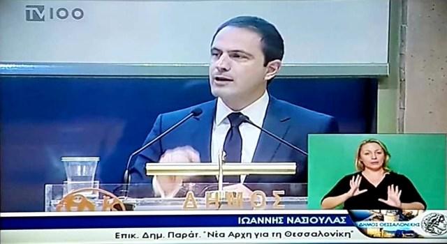 Ioannis-Nasioulas-2019A.jpg
