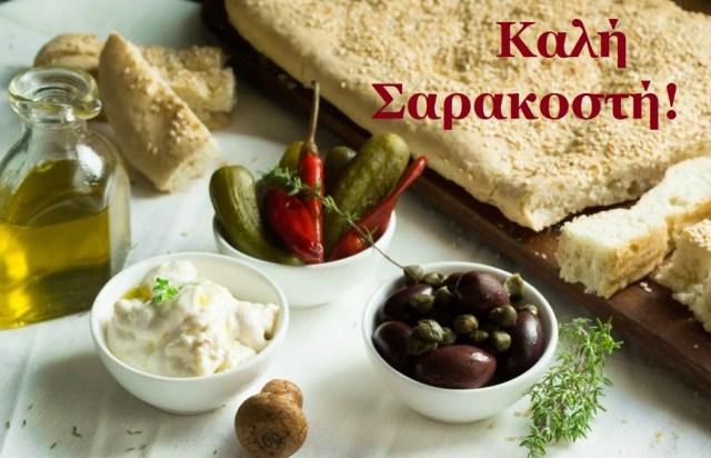 kathara_deutera (1)