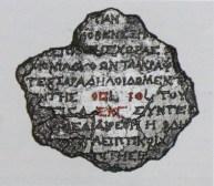 PTM απεικόνιση του θραύσματος 19, αποκαλύπτει το κείμενο με ευκρίνεια.