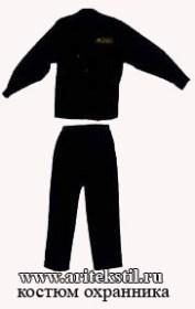 одежда для охранников-15