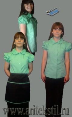 униформа для гостиница-13