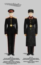 форма для кадетов-25