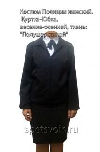 форменная одежда полиции куртка женская
