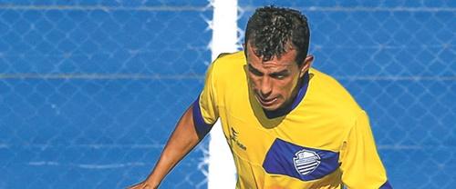 Didira está relacionado por Canindé para o decisivo jogo de hijhe contra o Parnahyba/PI (Foto: gazetaweb.globo.com)