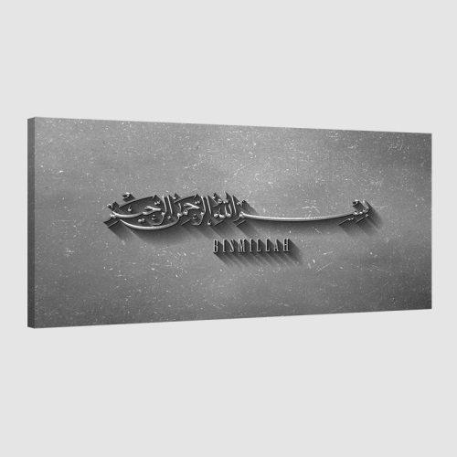 tableau-islam-bismillah-noir et blanc