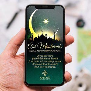 Carte aïd mubarak nuit-vert