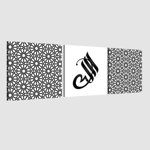 Tableau arabe allah triptyque-blanc