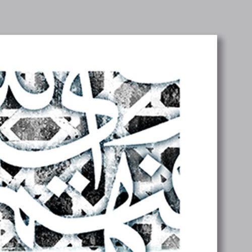 Poster arabe abstrait mosaique-detail