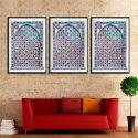 Poster arabe portes mosaique-triptyque