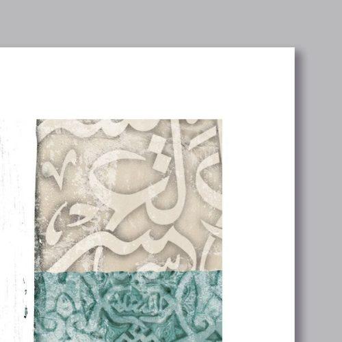 Poster oriental abstrait calligraphie-detail