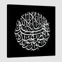 Toile islam sourate-noir