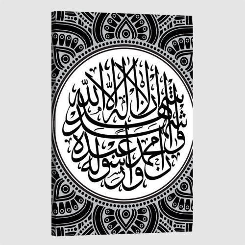 Tableau islam chahada-gris