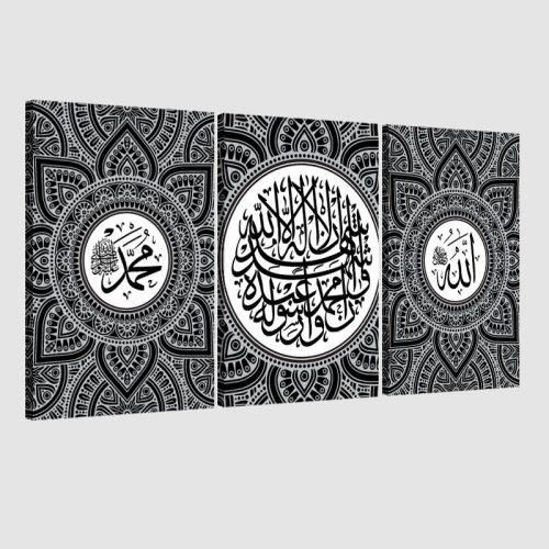 Tableau islam chahada triptyque-gris