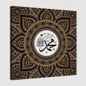 Tableau islam moderne-marron