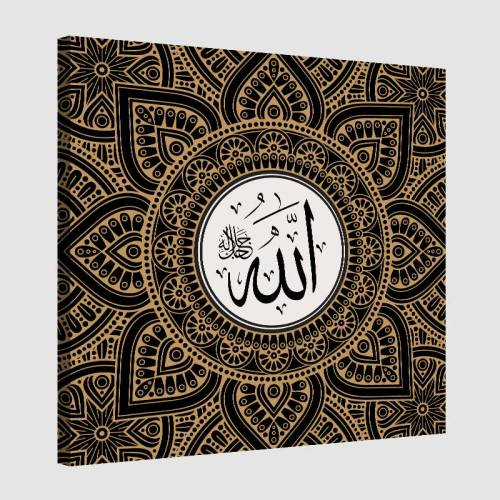 Tableau islamique Allah-marron