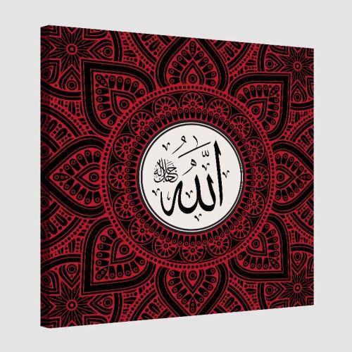 Tableau islamique Allah-rouge